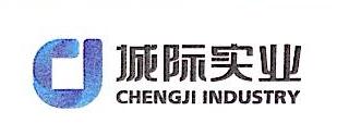 江西城际实业有限公司 最新采购和商业信息