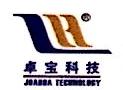 江西卓宝防水工程有限公司 最新采购和商业信息