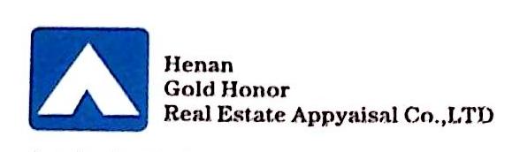 河南金誉房地产评估有限公司 最新采购和商业信息
