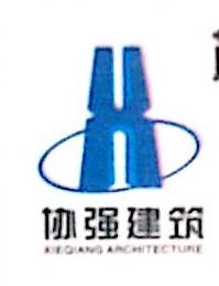茂名市茂港区协强建筑材料有限公司 最新采购和商业信息