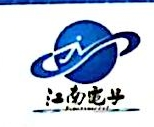 甘肃江南电子技术工程有限公司 最新采购和商业信息