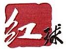 宁波市鄞州红球税务师事务所有限公司 最新采购和商业信息