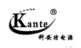 深圳市科安特电子有限公司 最新采购和商业信息
