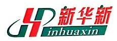 龙岩市通胜工贸有限公司 最新采购和商业信息