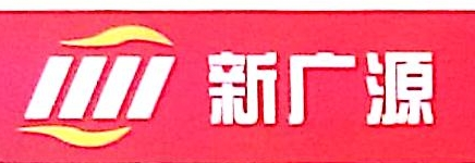 张家港市新广源五交化有限公司 最新采购和商业信息