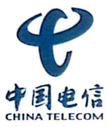 中国电信股份有限公司成都分公司 最新采购和商业信息