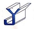 佛山市南海金一纬业铝材有限公司 最新采购和商业信息