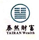 泰然资产管理有限公司武汉分公司 最新采购和商业信息