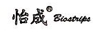 北京腾焰软件有限公司 最新采购和商业信息