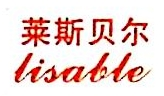 武汉莱斯贝尔科技有限公司 最新采购和商业信息