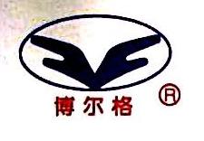台州市博尔格手套有限公司 最新采购和商业信息
