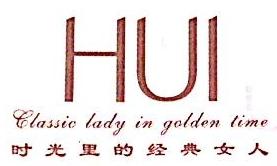 深圳市叶子服装实业有限公司 最新采购和商业信息