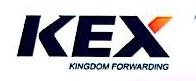 温州金邦盛德国际货运代理有限公司 最新采购和商业信息