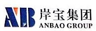 南京岸宝纸制品有限公司 最新采购和商业信息