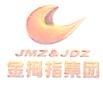 南宁金打造房产咨询有限公司玉林分公司 最新采购和商业信息