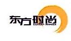 云南东方时尚驾驶培训有限公司