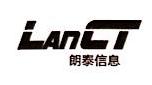 安徽朗泰信息技术有限公司