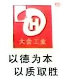 芜湖琳华实业有限公司