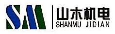 泉州市山木节能科技有限公司 最新采购和商业信息