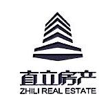 大丰直立房地产开发有限公司