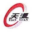 广西天源财务咨询策划有限公司 最新采购和商业信息