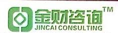 深圳金财管理咨询有限公司 最新采购和商业信息