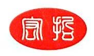 福州宏哲贸易有限公司 最新采购和商业信息