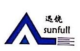 上海迅饶自动化科技有限公司 最新采购和商业信息