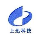 杭州上迅电源设备有限公司 最新采购和商业信息