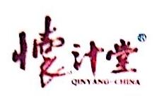 沁阳市怀汁堂怀药有限公司