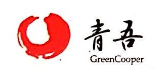 青吾(上海)投资管理有限公司 最新采购和商业信息