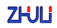 上海诸利电器有限公司 最新采购和商业信息