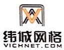 宁波纬诚网络通信科技股份有限公司 最新采购和商业信息