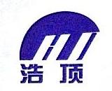 杭州浩顶贸易有限公司 最新采购和商业信息