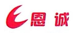 西安恩诚商务信息咨询有限公司 最新采购和商业信息