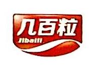 江苏几百粒食品有限公司