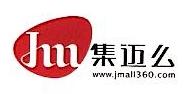 广东集迈么电子商务有限公司 最新采购和商业信息