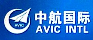 中航技国际经贸发展有限公司甘肃分公司 最新采购和商业信息