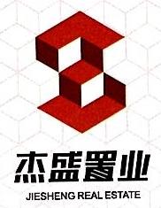 广西杰盛置业有限公司 最新采购和商业信息