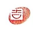 吉祥人寿保险股份有限公司河南分公司 最新采购和商业信息
