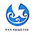 威海圣科辉安防电子工程有限公司 最新采购和商业信息