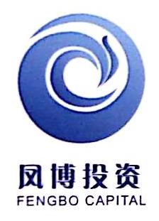 北京凤博汇富投资管理有限公司