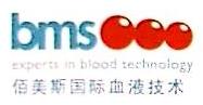 武汉佰美斯医疗科技有限公司 最新采购和商业信息