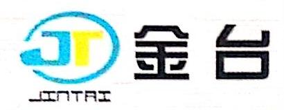 全椒县金台数控机床制造有限公司