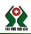宾阳县农村信用合作联社新桥信用社 最新采购和商业信息