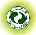 贵州盘江节能技术开发有限公司