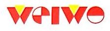 南京唯沃家具有限公司 最新采购和商业信息