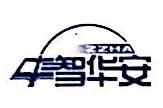 北京中智华安教育科技有限公司 最新采购和商业信息