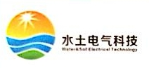 长沙水土电气科技有限公司 最新采购和商业信息