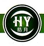 苏州市皓月管业有限公司 最新采购和商业信息